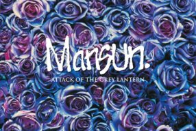 CULT '90s: Mansun – 'Attack Of The Grey Lantern'