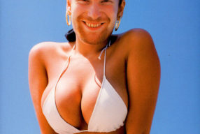 CULT '90s: Aphex Twin – 'Windowlicker' EP