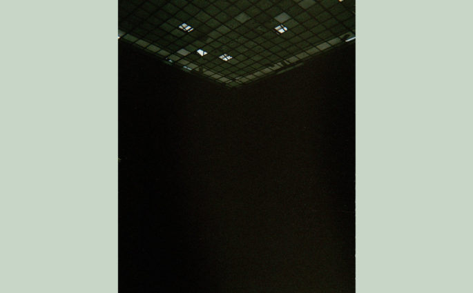 Deliluh Beneath The Floors